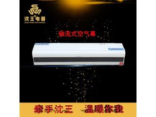 厂家直销 轴流式空气幕 可定制多规格电热风幕机批发