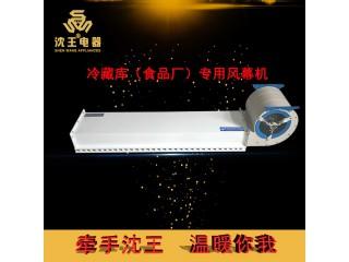 厂家直销 冷藏库食品厂专用风幕机 可定制多规格电热风幕机批发