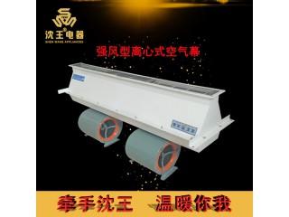 厂家直销 强风型离心式空气幕 可定制多规格电热风幕机批发