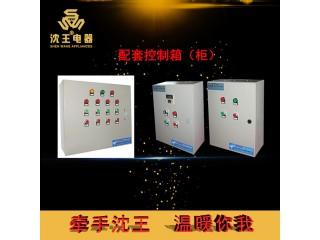 厂家直销 仪器仪表配附件 空气幕加热器控制箱批发零售