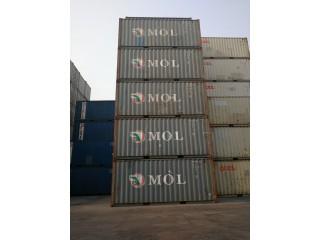 厂家直供京津冀二手海运货柜 全新箱大量现货