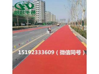 湖北武汉彩色沥青路面改色剂 耐磨不起皮