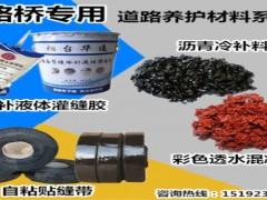 河南郑州硅酮灌缝胶环保施工做好蓝天保卫战