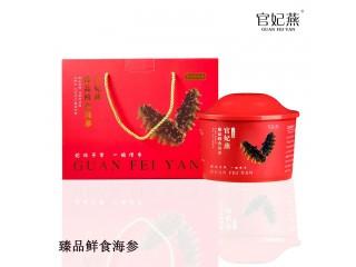 官妃燕鲜食海参 即食海参138g*4 高汤加热即食营养早餐礼盒装即食
