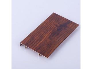 木纹铝合金踢脚线厂家直销 颜色可定制