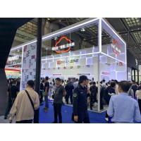 2020年北京物联网国际展览会