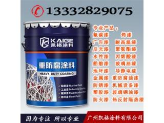 海南三亚铁路脂肪族聚氨酯面漆 油漆厂家供应