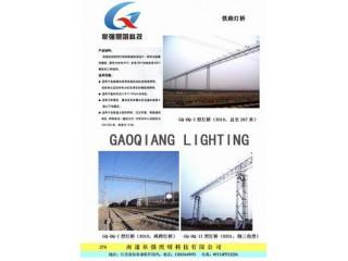 铁路货场编组站全钢结构照明灯桥