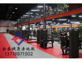 供应天津健身房PVC运动地板