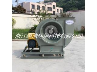 浙江惠浩 钢制防爆离心风机 4-68系列 工业除臭离心风机 铝叶轮