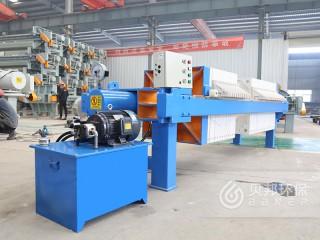 800型液压压紧厢式压滤机 铝粉污水压滤机