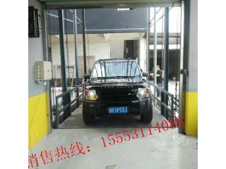 长春汽车举升机.汽车专用升降平台.液压升降货梯