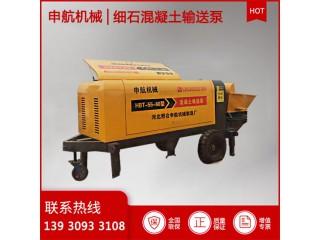 细石混凝土输送泵