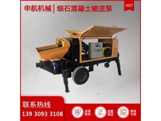申航 专供 混凝土输送泵  大颗粒输送泵