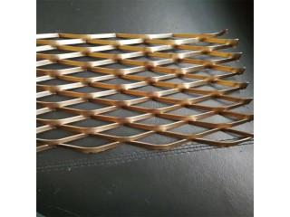 厂家生产钢板网 菱形钢板网 染漆钢板网