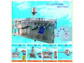 液体包装机,性能卓越,价格公道