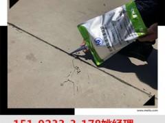 山西朔州路面裂缝处理的好材料当数冷补硅酮胶