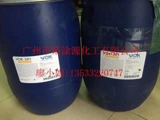 沃克尔特种化学VOK-JXL-721流平剂