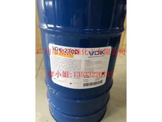 德国沃克尔VOK-Disper-656颜料湿润和分散助剂