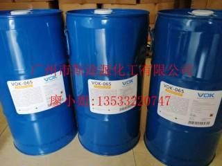 沃克尔特种化学VOK-AQ-633E水性流变剂