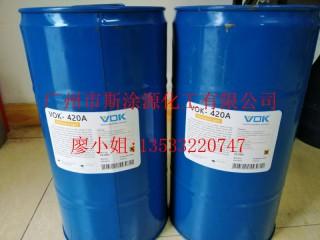 德国沃克尔特种化学VOK-10-1-CC KFG分散剂