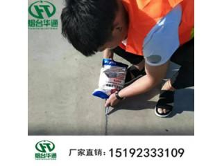 安徽淮北冷灌缝胶节省时间免加热人工使用率高