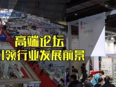 2020上海粉末冶金展览会|2020上海国际3D打印展览会
