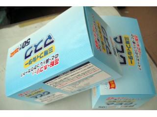 超快出货口罩盒印刷定做口罩盒印刷