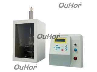 大功率实验室用细胞萃取仪-上海欧河UH900