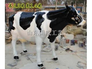 仿真奶牛模型