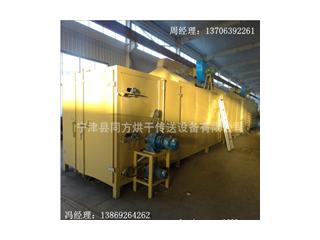 同方自产畅销型煤烘干机原煤烘干连续式干燥设备