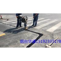 浙江杭州冷补沥青砂填充轨道实用快捷