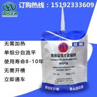 黑龙江鸡西单组分硅酮灌缝胶抗位移能力强