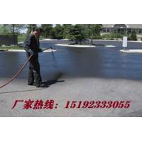 四川广元硅沥青养护剂使老化沥青路面穿新衣