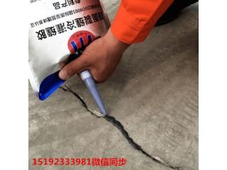 山东枣庄硅酮双组份灌缝胶快速解决路面裂缝问题