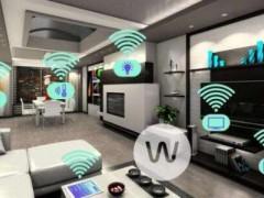 2020第十三届(南京)国际智能家居展览会