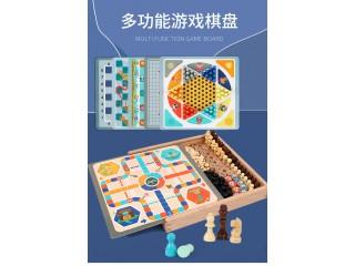 厉窝儿童益智多功能木制大冒险游戏棋类玩具