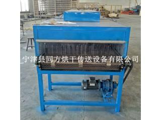 同方自产畅销定制酒糟烘干机链板烘干机小型带式干燥设备
