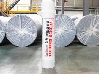 自粘防水卷材生产厂家