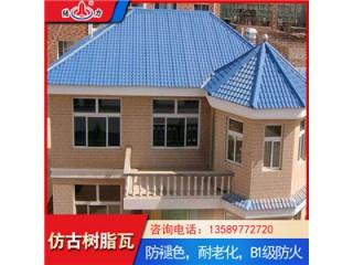 屋面隔热瓦 山东寿光树脂合成瓦 树脂瓦棚价格合理