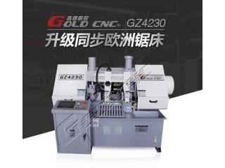 高德数控GZ4228数控金属带锯床 自动进刀 自动退刀