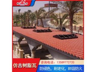 山东威海古建树脂瓦 合成树脂仿古瓦 屋顶彩瓦体积稳定