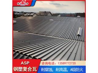 钢塑防腐板 耐腐铁皮瓦 山东菏泽化工厂屋面瓦耐酸碱腐蚀