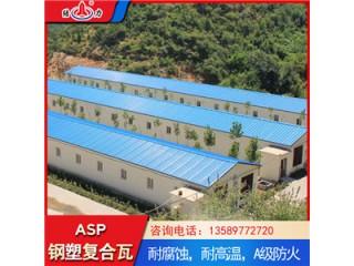山东文登psp塑钢耐腐板 新型防腐板 钢塑复合板使用寿命长