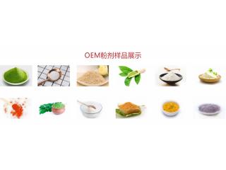 果蔬酵素粉 酵素粉oem贴牌 酵素果蔬 固体饮料贴牌代工