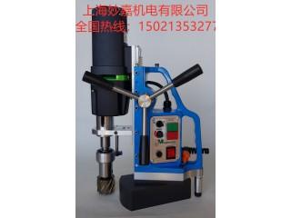 MTD140磁座钻超大型钻孔机