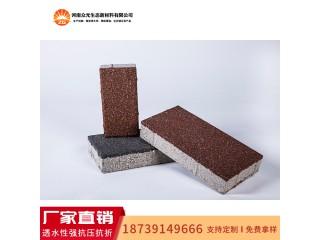 陶瓷透水砖常用尺寸与铺装样式