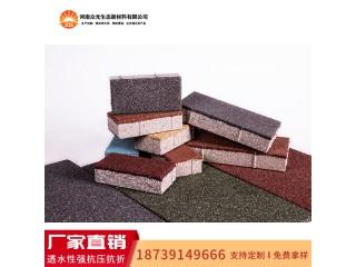 陶瓷透水砖的日常保养方法