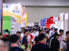 2021广州冰淇淋展览会|2021年广州冰淇淋展览会