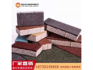 陶瓷透水砖售价比普通水泥砖贵的原因